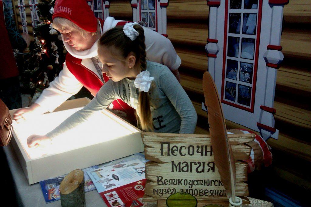 Где провести новогодние праздники с детьми