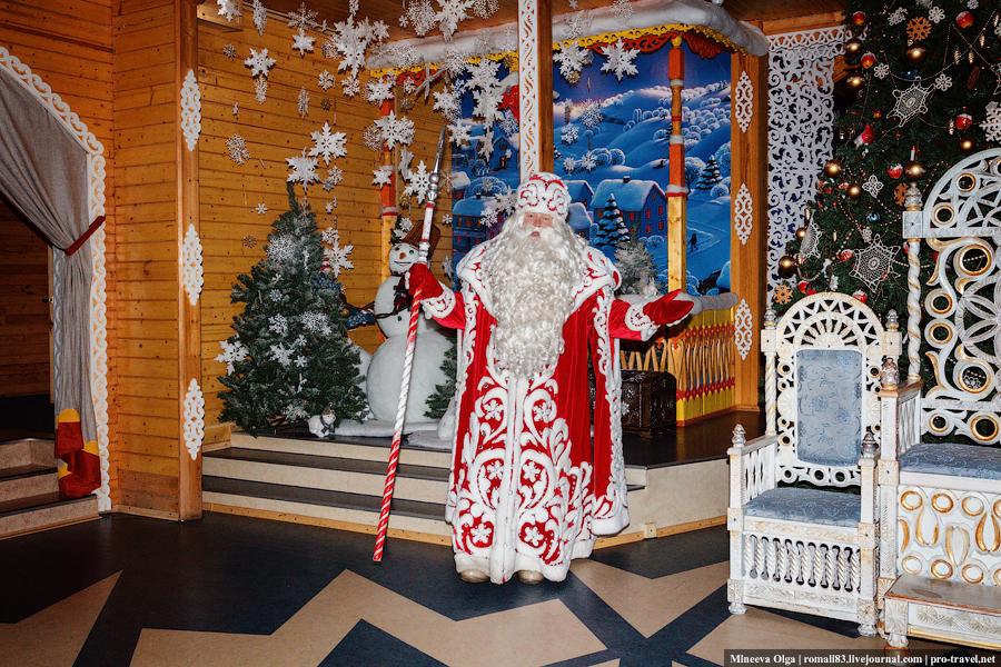 Тронный зал в резиденции Деда Мороза