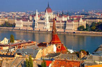 что интересного в Венгрии