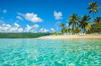 Когда и где лучше отдыхать в Доминикане