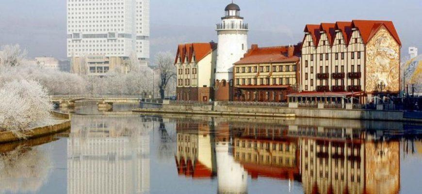Куда сходить в Калининграде на зимних каникулах