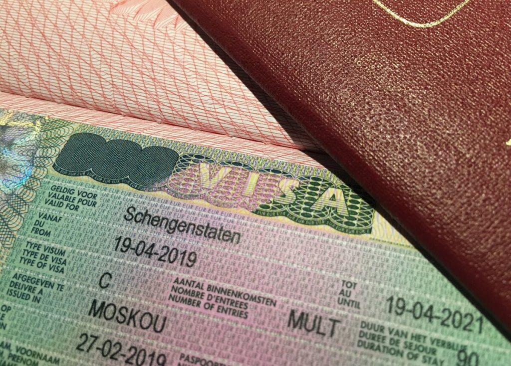 Как получить Шенгенскую визу в 2021 году